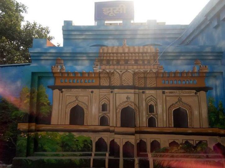 Jhusi Railway station