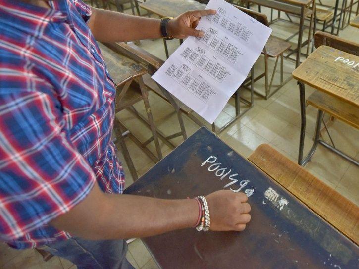 Kerala SSLC Exam