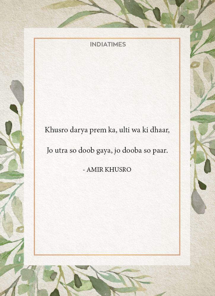 khusro