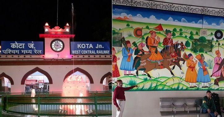 kota railway station beautification