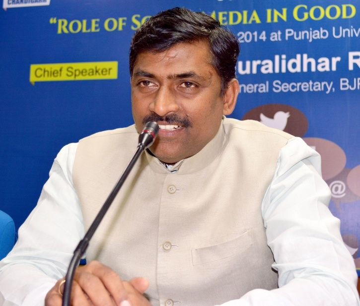 P Muralidhar Rao