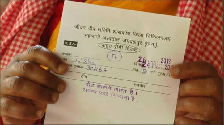 voting, Jagdalpur, Maharani hospital, prescriptions, Chhattisgarh, Lok Sabha 2019
