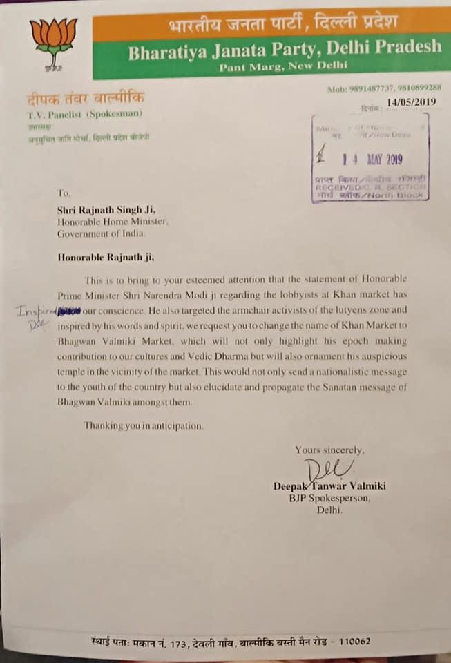 BJP Spokesperson Writes To Rajnath Singh Seeking Name Change Of Khan Market To Valmiki Market