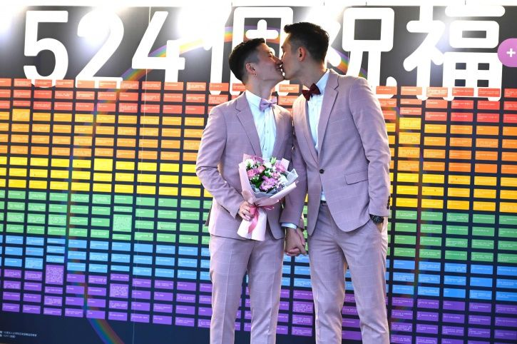 First Gay Marriages