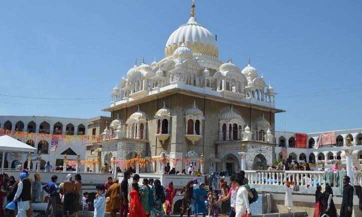 Guru Nanak Palace