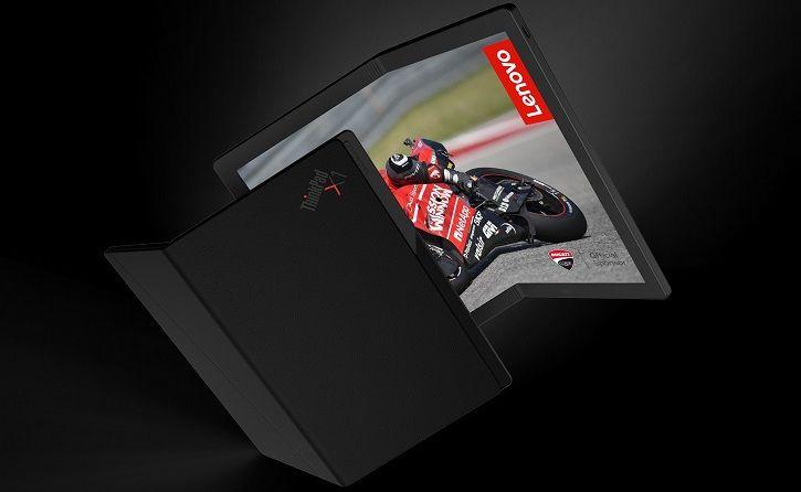 Lenovo foldable display PC