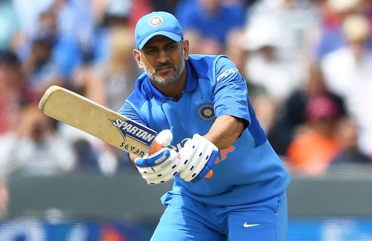 MS Dhoni is an inspiration