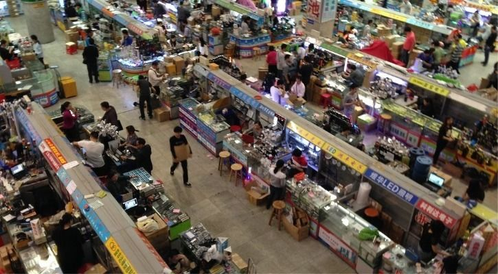 Shenzhen electronics capital