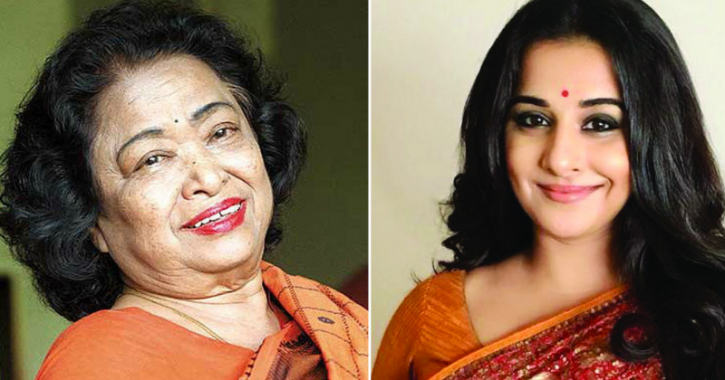 Vidya Balan will play human computer Shakuntala Devi in her biopic.