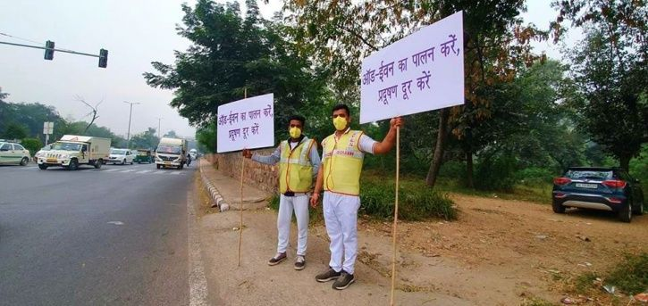 A Day In The Life Of An Odd-Even Volunteer