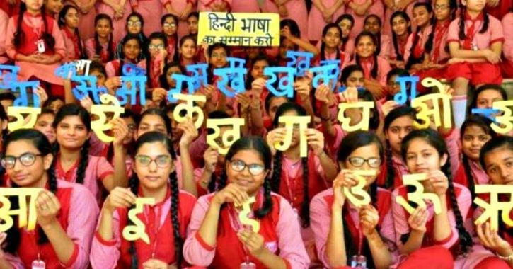After Months Of Debates, Government Admits There's No Proposal To Make Hindi Main Language