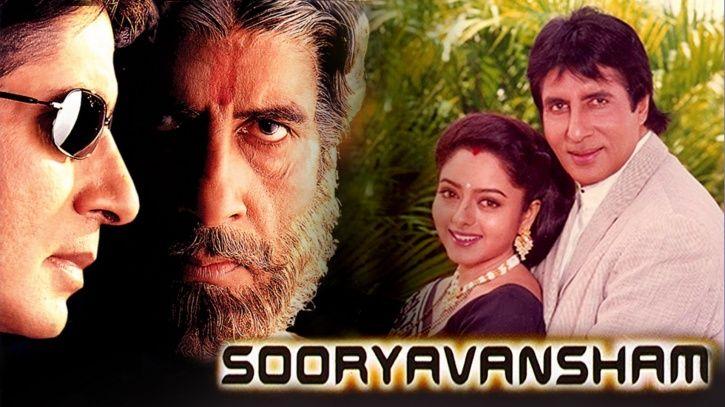 movie flops that became cult classics: Sooryavansham