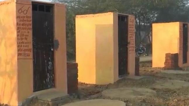 saffron toilet