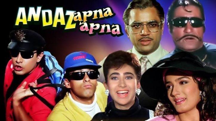 Salman & Aamir Weren't On Talking Terms On Andaz Apna Apna Sets Because