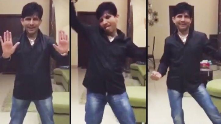 A picture of KRK Dancing.