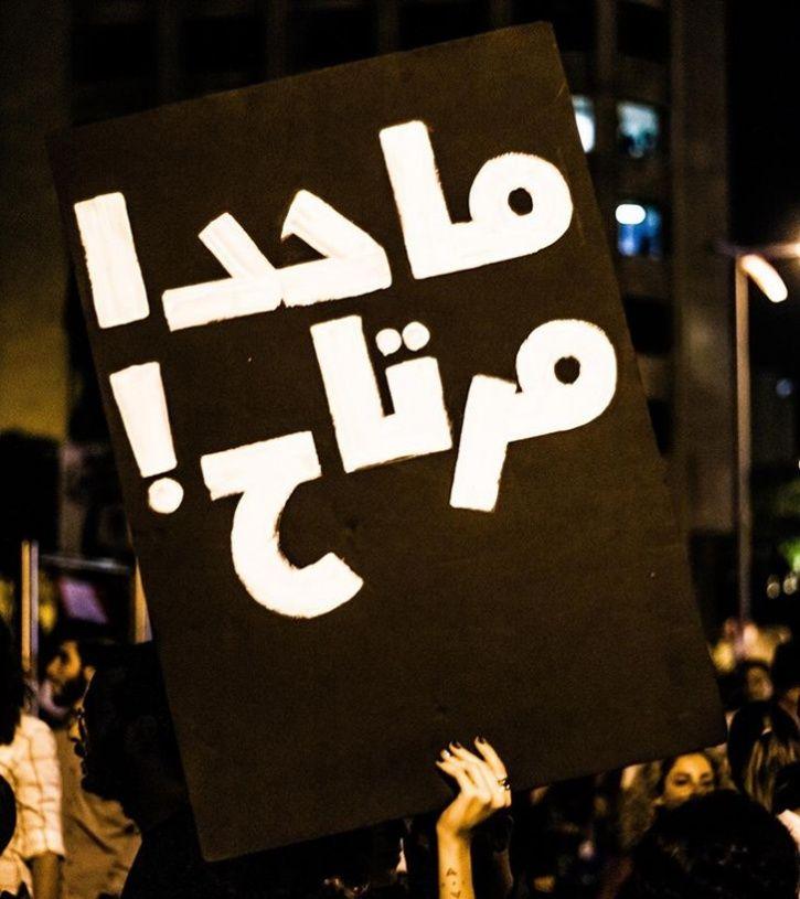 Lebanese Revolution5