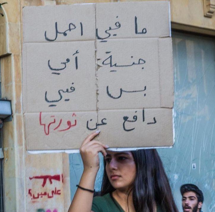 Lebanese Revolution8