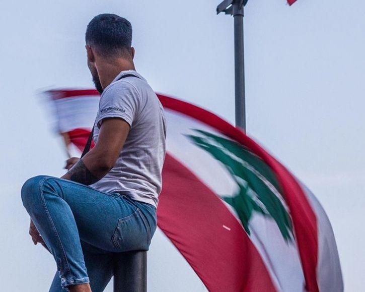 Lebanese Revolution9