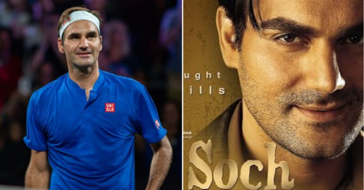 Roger Federer Asks For Bollywood Movie Recommendation, Desis Say Watch 'Twin' Arbaaz Khan's Films