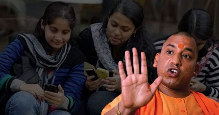 UP CM, up chief minister, yogi adityanath, mobile phones, UP colleges, up universities, UP cm bans m