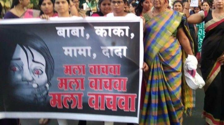 Azamgarh Rape