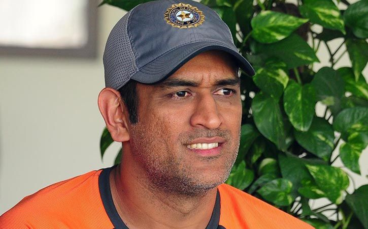 Gully Cricket Video Shared By MS Dhoni