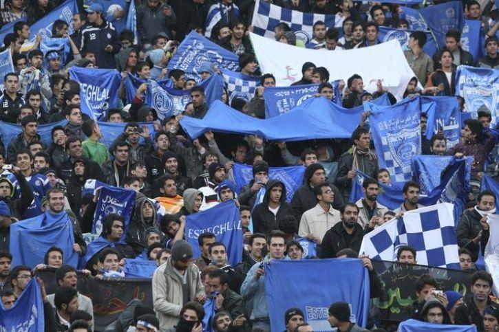 Iranian Fan