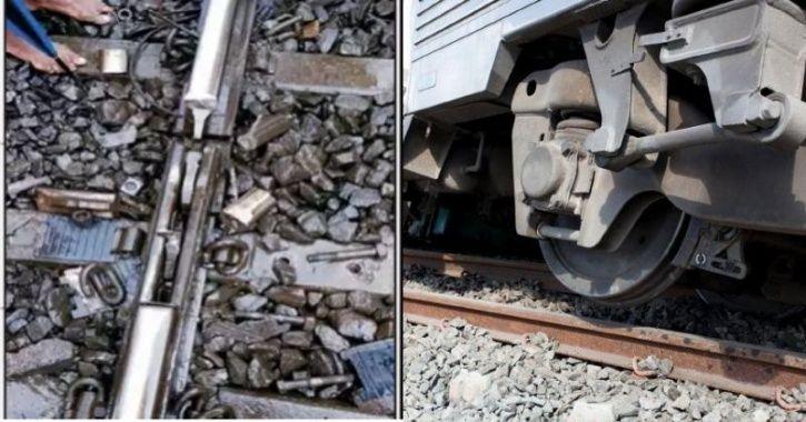 man save train