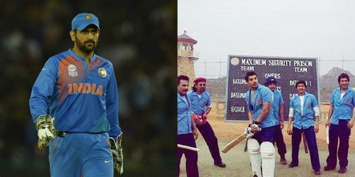 MS Dhoni missed out on the big screen