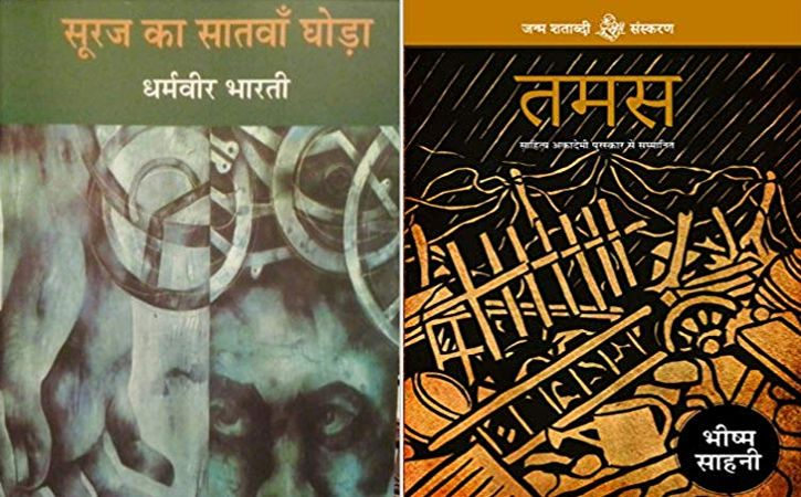 must read hindi books