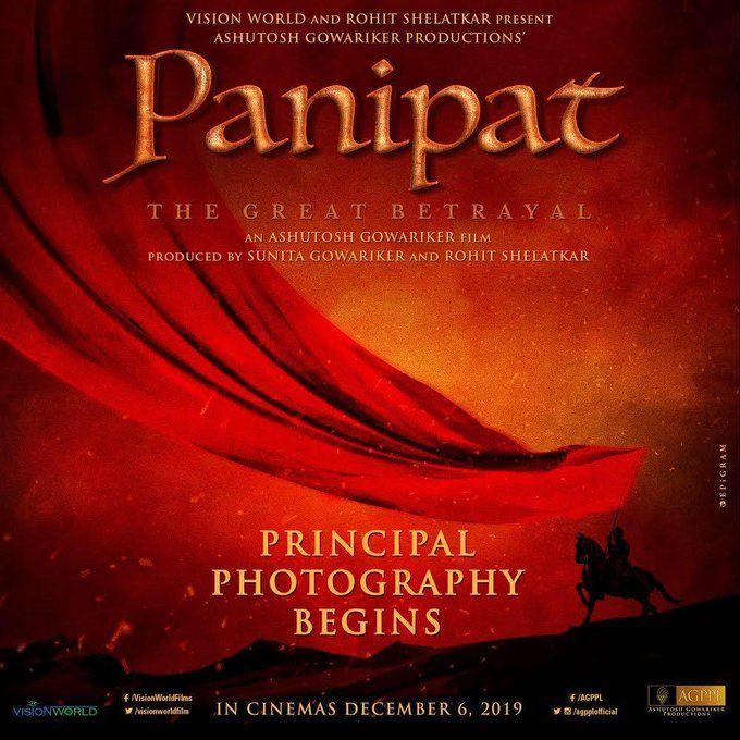 upcoming bollywood and hollywood movies 2019: Panipat: The Great Betrayal