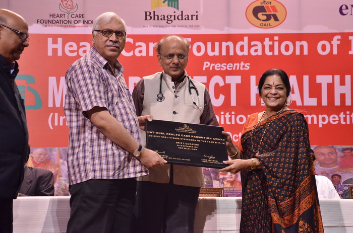Heart Care Foundation Of India Announces The First National Healthcare Promotion Awards