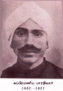 Bharathiyar Death