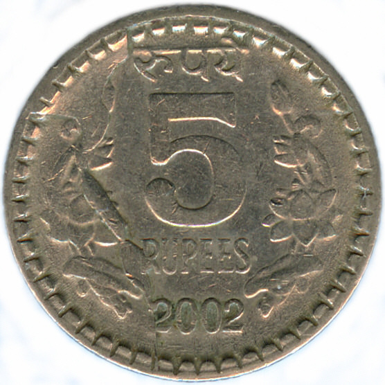 Indian Rupees : Some Fun Facts