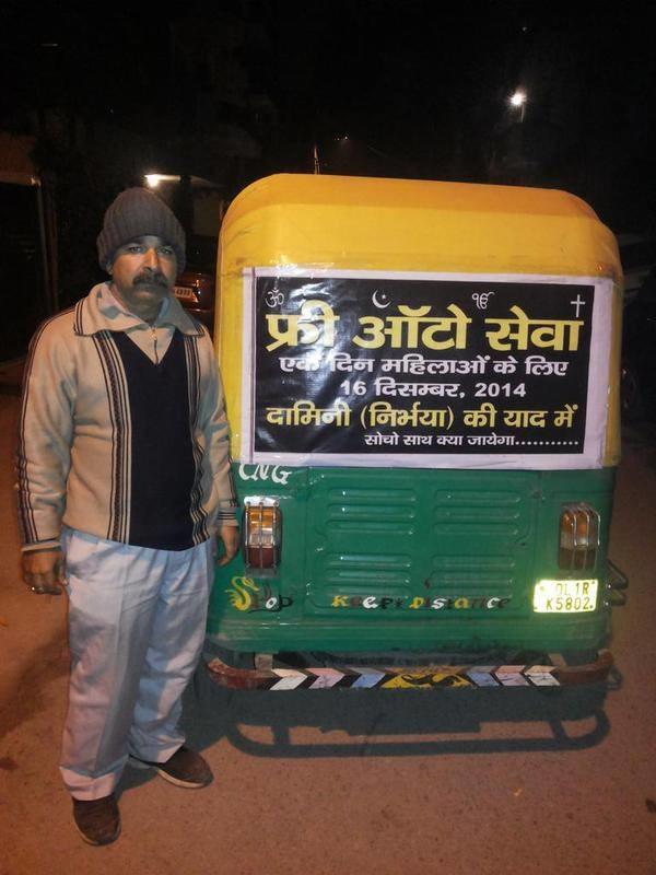 Kudos To Auto Driver Satvir