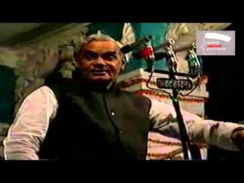 Watch: Atal Bihari Vajpayee's HATE Speech