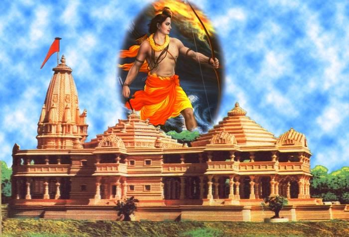 Ram Mandir Ayudhya