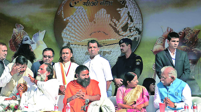 Should The Bhagwad Gita Be Made A National Book?
