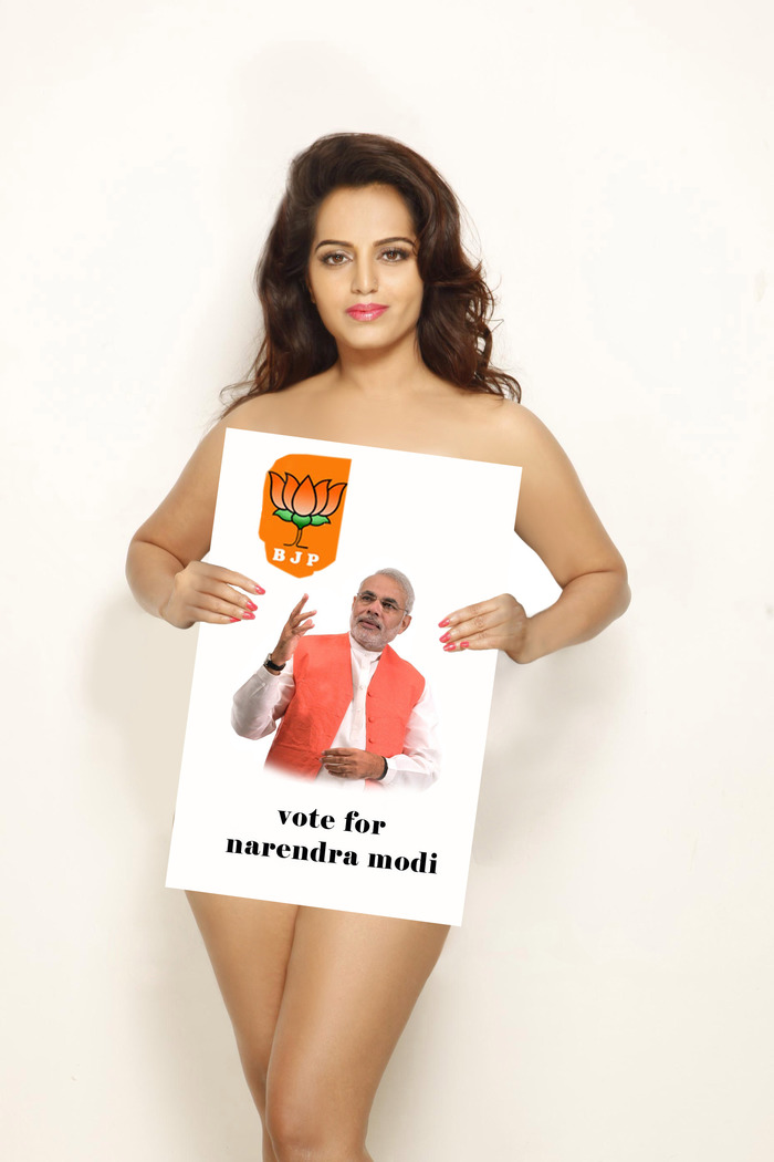 Meghna Patel's Website Crashes Over Support To Narendra Modi