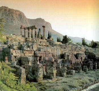 Corinth The Ancient City