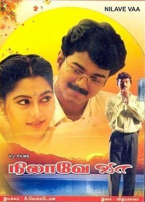 Nilaave Vaa Movie Story