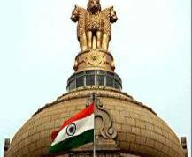 Whether We Should Scrap IAS, IPS System