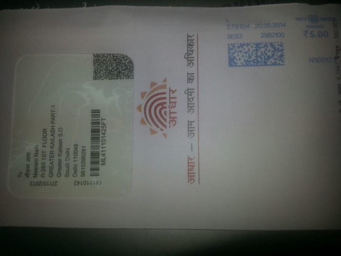 Aadhaar Card,received Today By Ordinary Post,applied On 11..8.12.