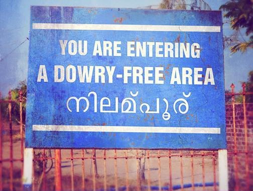 RESPECT: The Only 'Dowry Free' Indian Town