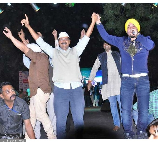 Is This What Kejriwal Has Stooped Down To?