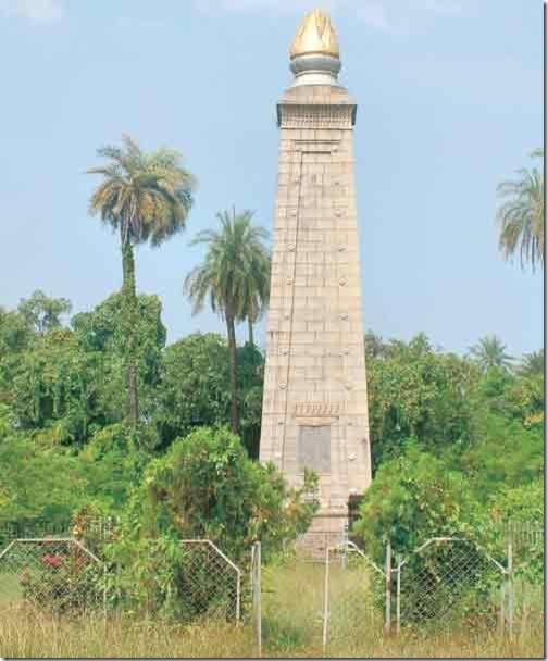 Sanjan- South Gujarat