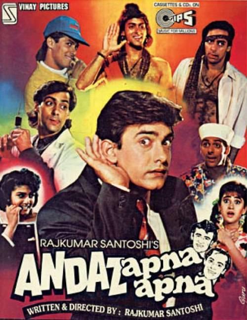 10 Interesting Facts About Andaz Apna Apna