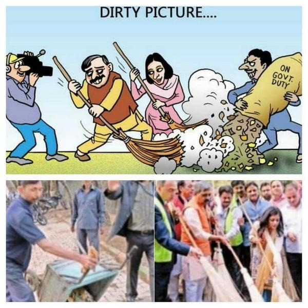 Shame On BJP: First Litter, Then SWEEP!