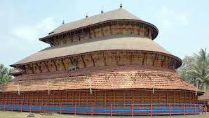 Most Famous Temples In India - Kadampuzha Devi, Kerala