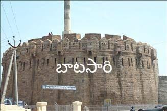 Oldest Forts In Andhra Pradesh - Kurnool Fort